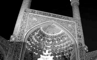 Islamic Pilgrim Tour (7 Days)