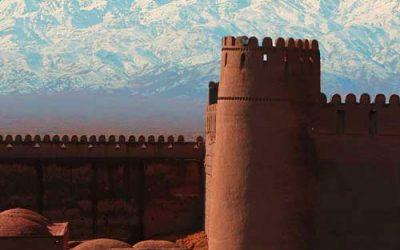 Kerman Historical-Cultural Structure