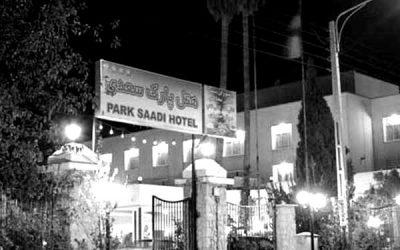Park Sadi Hotel, Shiraz