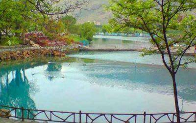 Khorramabad Valley