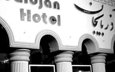 Azerbaijan Hotel, Tabriz