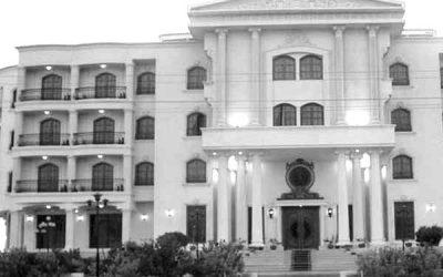 Maryam Hotel, Kish