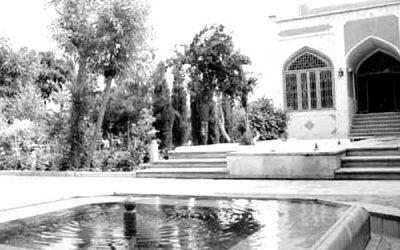 Moshir-al-Mamalek Garden Hotel