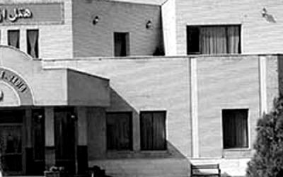 New Arg Hotel, Kerman
