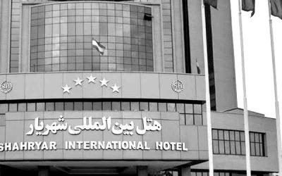Shahryar Hotel, Tabriz